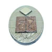 Wooden mini puzzle: Schweizer Kreuz
