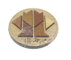 Wooden mini puzzle: New H