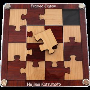 Framed Jigsaw :: Jean Claude Constantin