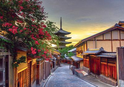 Yasaka Pagoda Kyoto Japan :: Educa