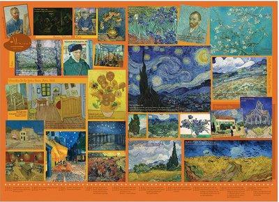 Van Gogh :: Cobble Hill