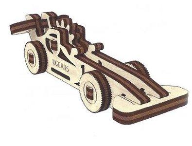 Racecar :: Ugears fidget