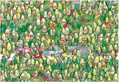 Avocado Park :: Gibsons